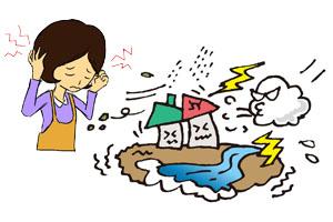 台風で頭痛