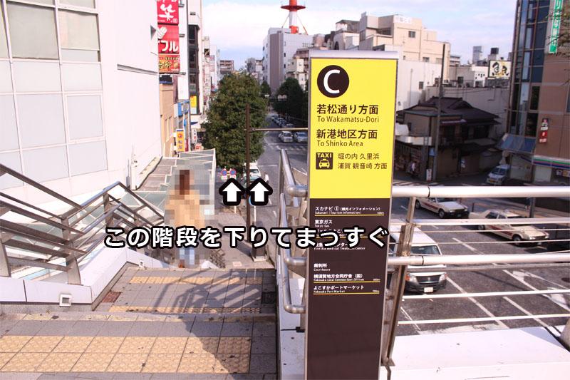 横須賀海軍カレー本舗道のり