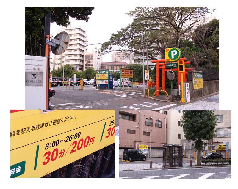 横須賀海軍カレー本舗周辺駐車場