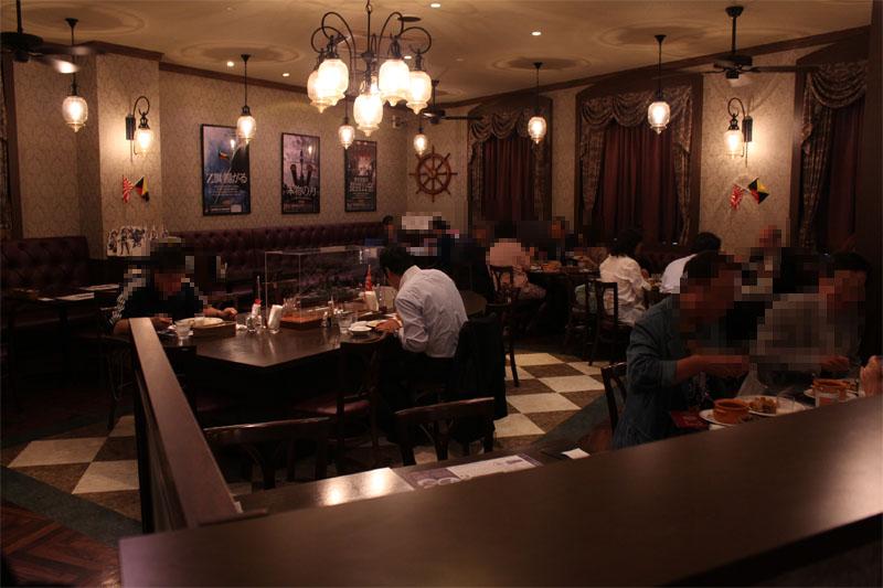 横須賀海軍カレー本舗レストラン