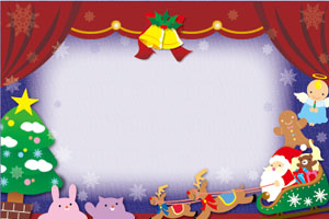 クリスマスプレゼントメッセージカード