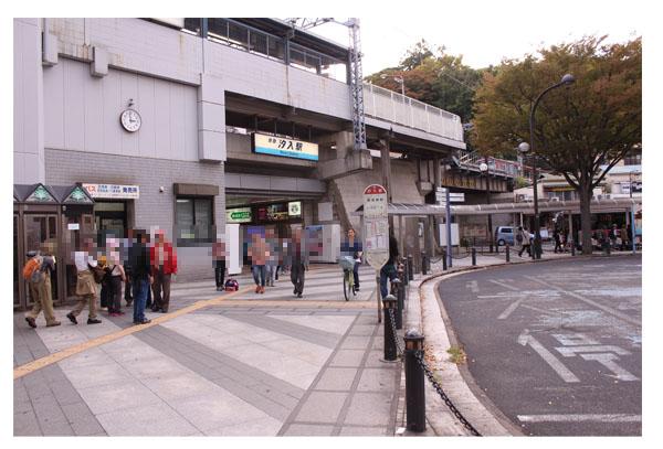 京浜急行 汐入駅