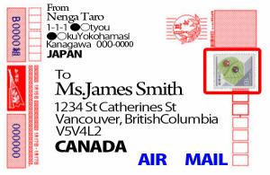 年賀状海外切手の貼り方