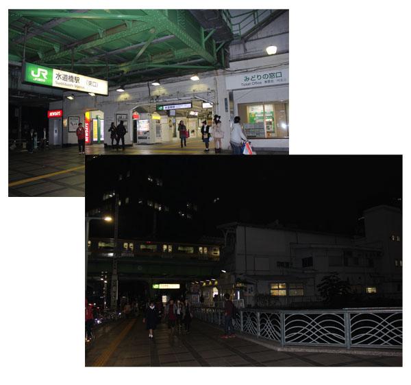 IR水道橋東口