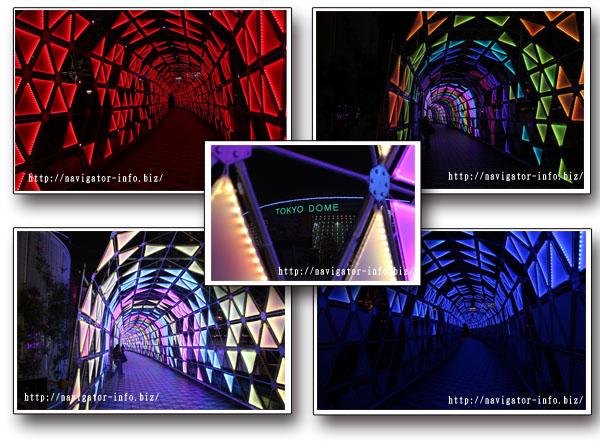 ルミナンストンネル