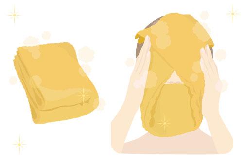 蒸しタオル