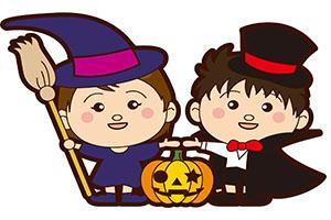 ハロウィンの子供の衣装