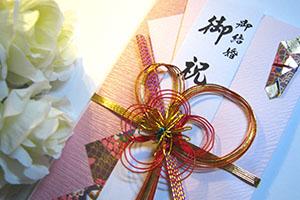 →結婚式を欠席する場合ご祝儀