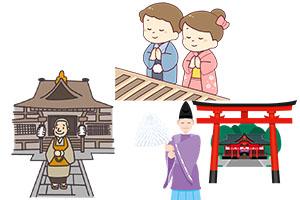 初詣に神社とお寺どっちに行く