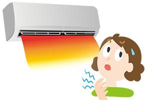 エアコンの暖房で乾燥するのはなぜ?
