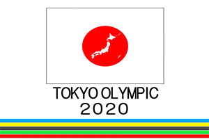 東京オリンピックのチケットはいつから買える?