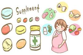 妊娠中 サプリメント