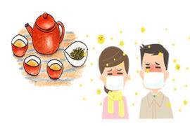 甜茶 花粉症対策