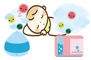 赤ちゃんの加湿器