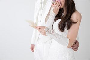 結婚式で親への手紙