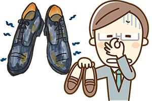 梅雨の靴が臭い原因は