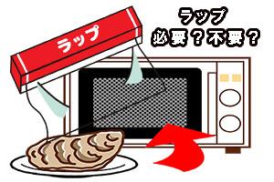 ご飯の冷凍方法