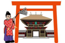 北海道護国神社