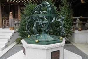 旭川市の北海道護国神社