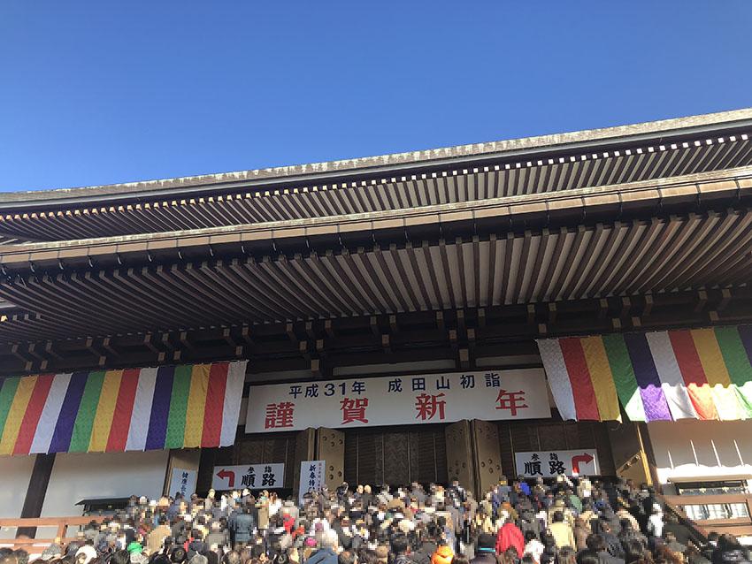 成田山新勝寺の初詣混雑