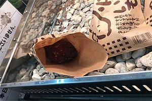 ドンキホーテの焼き芋