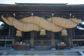 宮地嶽神社の厄払い