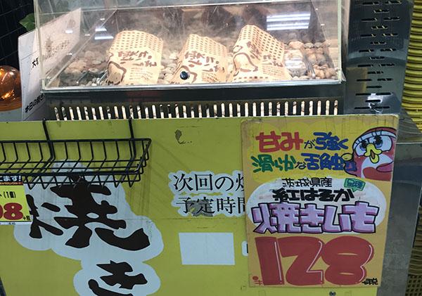 期限 焼き芋 賞味 焼き芋や蒸し芋の冷凍保存の方法 賞味期限と解凍方法も