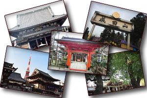 関東の初詣スポット