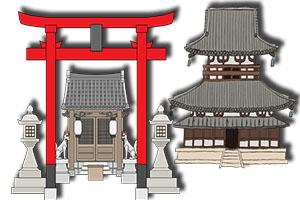 関東で厄除け、厄払いできる神社やお寺ト